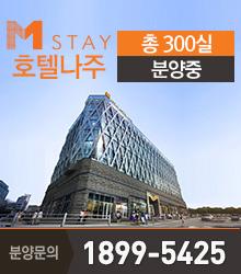 M-STAY (����)