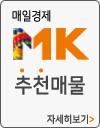 mk추천매물 매물갤러리
