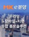 mk e분양