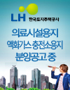 20181005LH파주운정