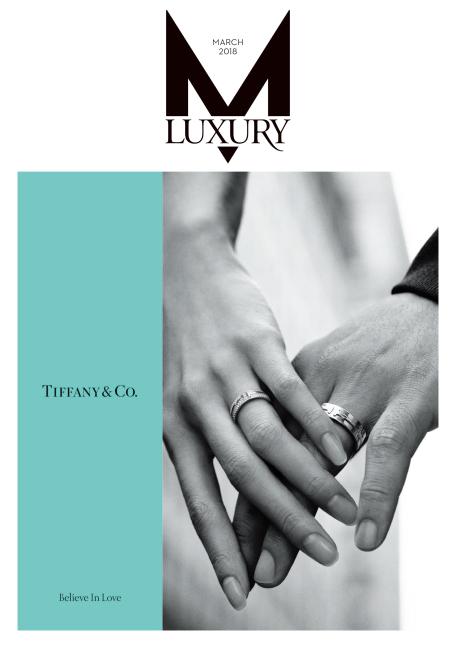 luxurym 지난호