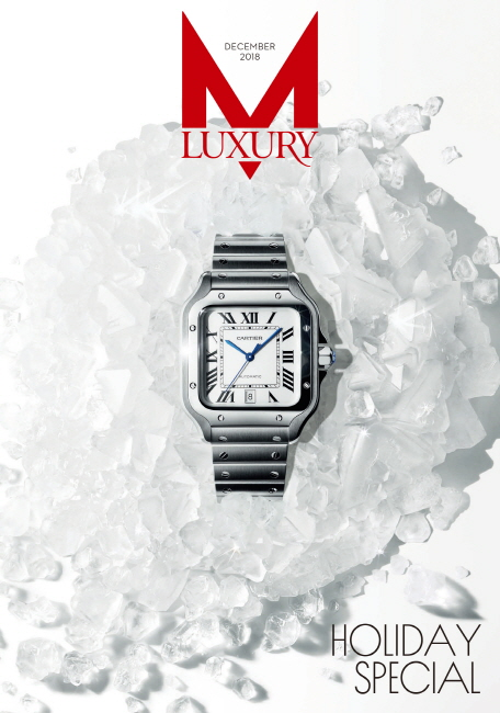 luxurym