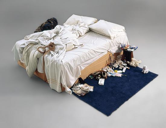 나의 침대