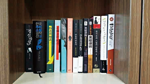 도진기 작가의 서재