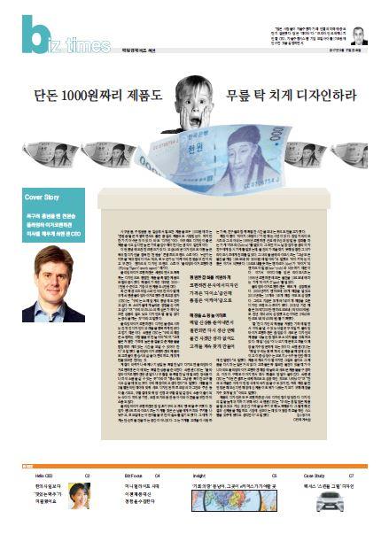 2017년 03월 17 PDF 표지