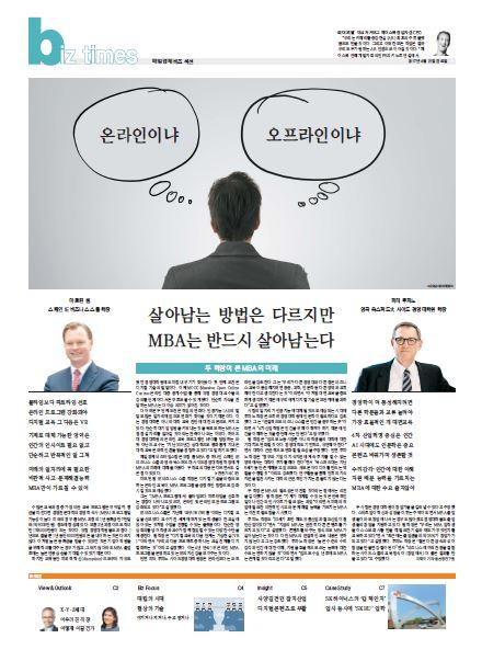 2017년 04월 21 PDF 표지