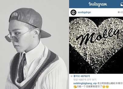 YG, �� �������̹��<br> ���巡���� ����?