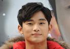 김수현 `한파도 녹일 비주얼`