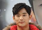김수현 `실물도 완벽`