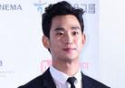 """인천공항 측 """"김수현, 홍보대사 협의 중…확정된 것 없.."""