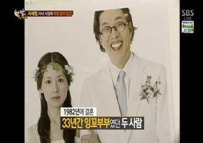 서정희·서세원 이혼 소송으로 보는 위기의 부부들