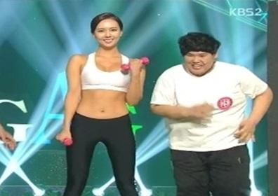 김수영, 8주만에 47kg 감량