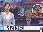 """MBC �Ϻ� �ռ��̹���<br>���, """"���Ǽ� ����"""""""