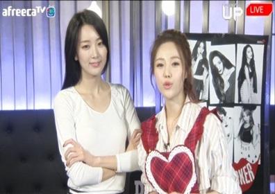 달샤벳, 아프리카TV BJ와 '한판 대결'