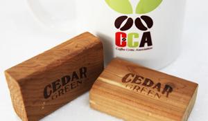 �ô�(Cedar)���� ���� Ŀ�ǿ� ��(God)�� ��� ��..