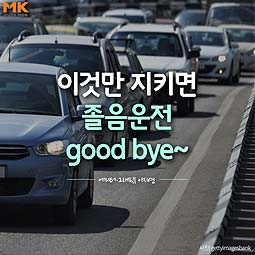 [ī�崺��] �̰� ��Ű�� �������� good bye~