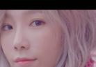 태연, 선공개곡 '스타라이트' 음원 및 뮤비 오늘 밤 ..
