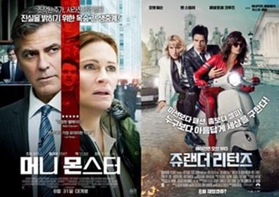 명배우 총출동…'머니 몬스터' '쥬랜더 리턴즈' '..
