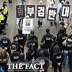 백남기 지킴이단, 경찰과 대치