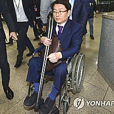 미르재단 초대 이사장, 검찰출석