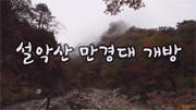 �߽߸Ű� ������ �̹���