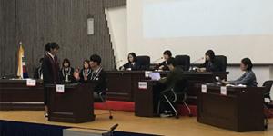 """""""오늘은 내가 판검사""""…법무부, 청소년 모의재판 경연대회"""