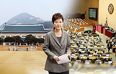 `탄핵안` 시위 떠났다<BR> 일주일 후 한국 운명은