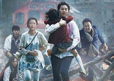 천만 영화 '부산행', 그리고 현실이 된 영화