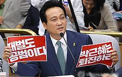 국정농단 십자포화…<br> 최순실 1인자 `확인`