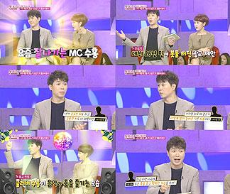 """박수홍 """"데뷔 26년 만에<br> 광고 제안 봇물, 그런데…"""""""