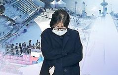 朴, 3천억 평창올림픽 <br> 최순실 수주 지원의혹