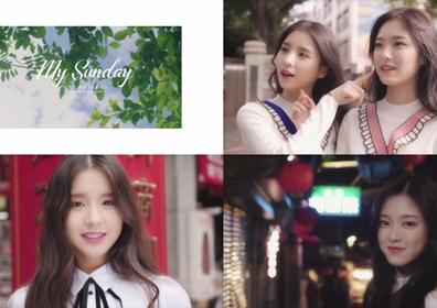 이달의 소녀 희진X현진, '마이 선데이' 뮤비 공개