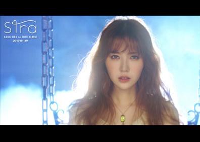 강시라, 데뷔곡 '못 잊어' MV 티저 영상 공개