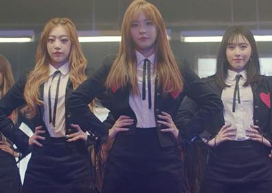 소나무, 신곡 '나 너 좋아해?' 댄스버전 영상 오픈