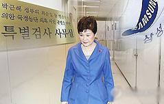 """특검 """"이재용을 넘어 <br>朴대통령 수사로 간다"""""""