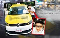 대만, 韓 여성 성폭행 <br>사건 파장에 전전긍긍