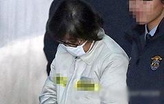 """최순실 """"특검 못 나가,<br> 차라리 영장 집행하라"""""""