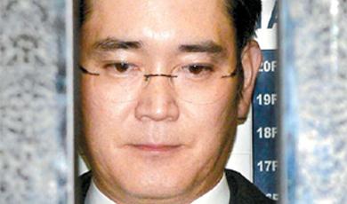 [수사] 삼성 이재용부회장 구속 면했다