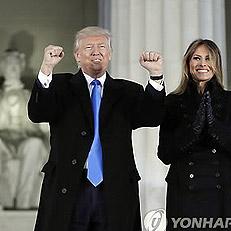 링컨기념관에 등장한 트럼프
