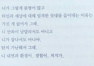 """알렉스, 조현영과 결별 전 SNS에 """"네 내면이 가난해서.."""