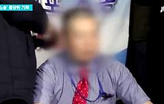 `JTBC 소송` 지미 리, <br>알고보니 가짜 소송