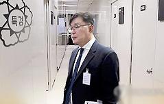 김영재 원장 `대통령<br> 주사 시술` 자백
