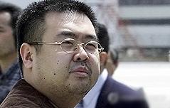 """北, 김정남 피살 <br>첫반응 """"南 음모책동"""""""