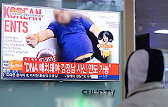 메틸파라티온, 김정남 <br>`독살` 이용 살충제?