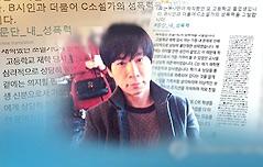 `미성년 제자` 성폭행<br> …배용제 시인 구속