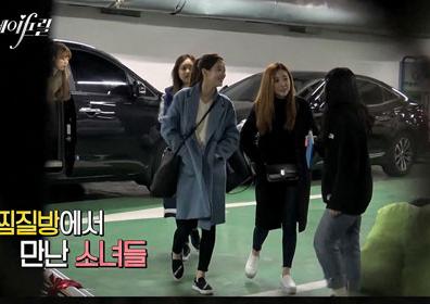 """에이프릴, '에IF릴' 첫 티저 공개 """"아무리 친해도 여.."""