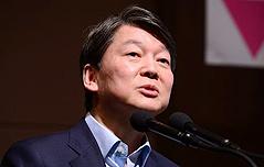 대선주자 재산 1위 <br>… 안철수 1195억