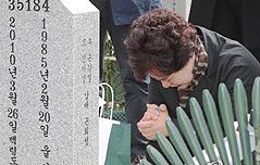 """서해수호의 날 기념식 <br>""""고귀한 희생 기억"""""""