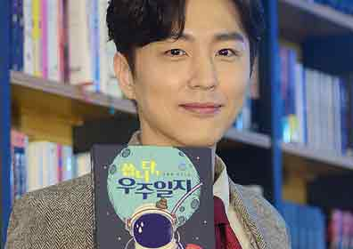 """신동욱 측 """"'파수꾼' 출연…희귀병? 촬영할 만큼 호.."""