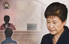 """검찰 """"朴, 증거인멸 <br>도주우려… 구속해야"""""""